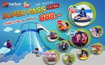 บัตร Super Pass Extra 888.-