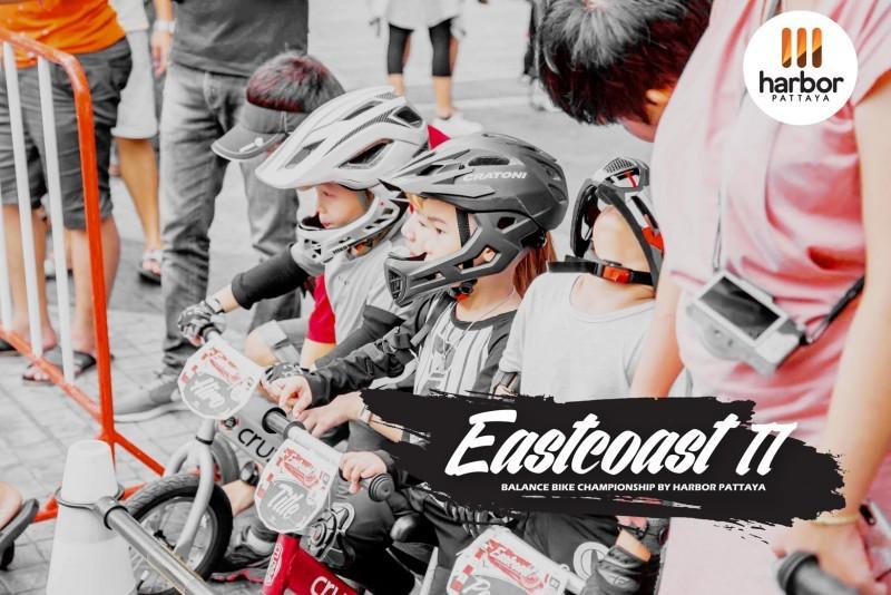 East Coast Balance Bike Championship 2