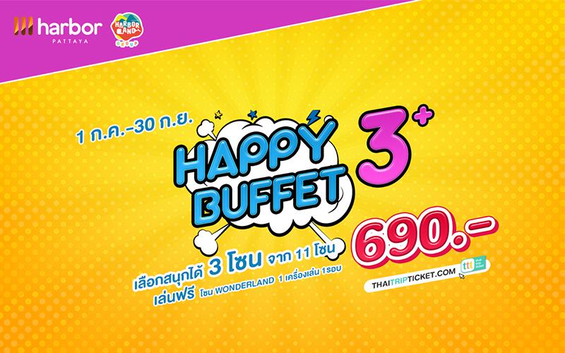 บัตร Happy 3 Buffet+