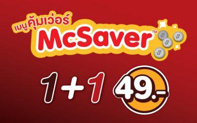 McSaver 1 + 1 = 49.- | @McDonald's Floor G