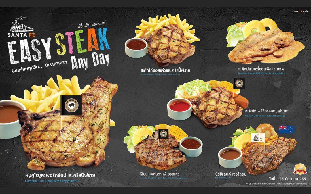 Easy Steak Any Day! Fullfil your meal with the steak starts from 59THB | @Santa Fe' Steak Floor G