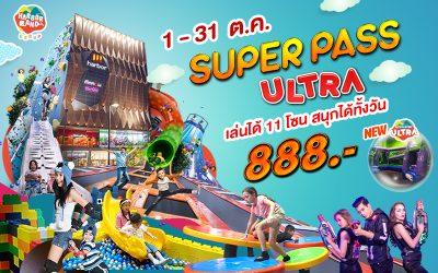 SUPER PASS ULTRA 888.- (Thai Trip Ticket Only)