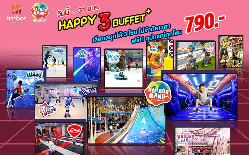 Happy 3 Buffet 790.- เลือกสนุกได้ 3 โซนจาก 11 โซน แบบบุฟเฟต์