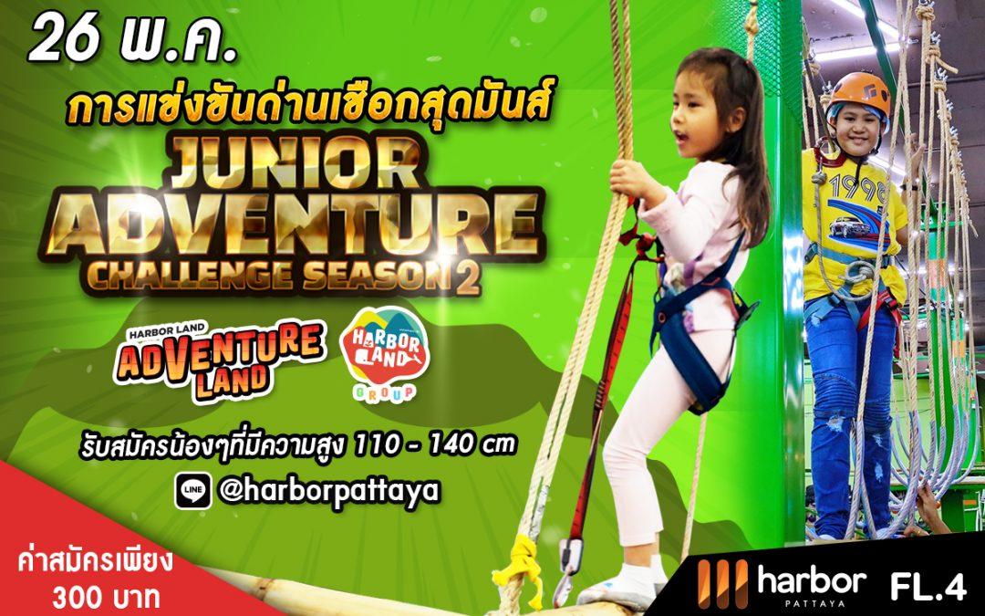 Junior AdventureLand Challenge Season 2